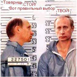 """""""ДНР"""" и """"ЛНР"""" до сих пор юридически не признаны террористическими организациями, - Сыроид - Цензор.НЕТ 4854"""